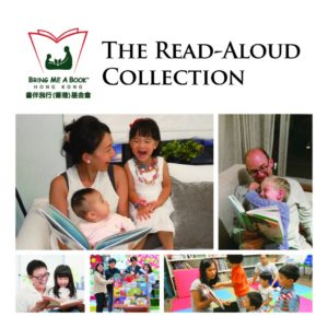 Read-Aloud Collection
