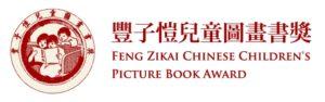 Feng Zikai