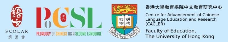 HKU_Logo