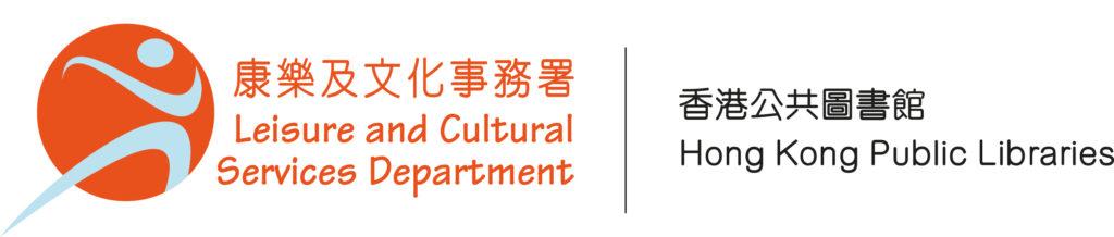 LCSD_HKPL_logo