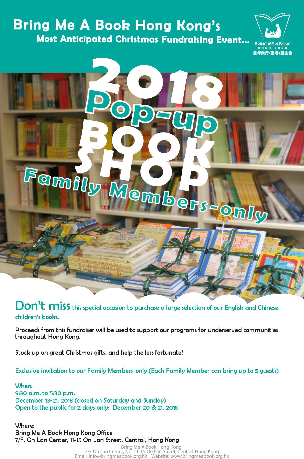 Dec 2018 Pop Up Book Shop Bring Me A Book Hong Kong