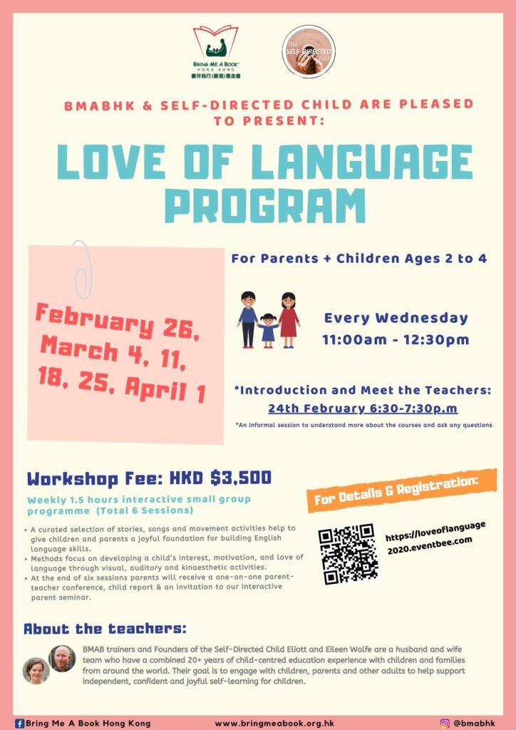 Love of Language_2020