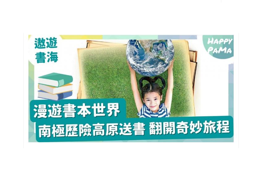 Ming Po_Happy Mama
